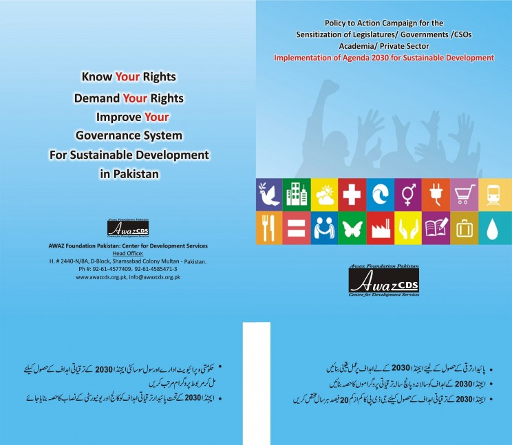 Policy to Action Compaign File Cover